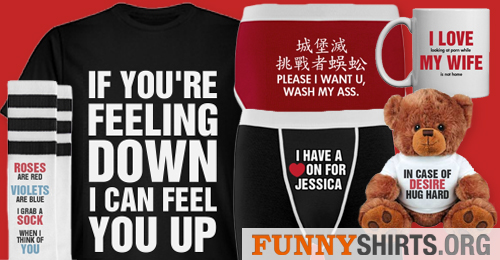 funny valentine's day gifts for him - funnyshirts blog, Ideas